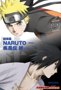 Наруто (фильм пятый) - Фильмы - Аниме онлайн - AnimeFan ...